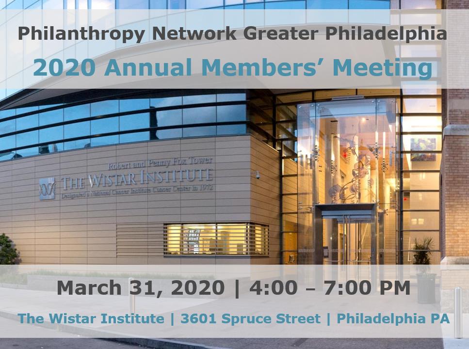 2020 Annual Members' Meeting