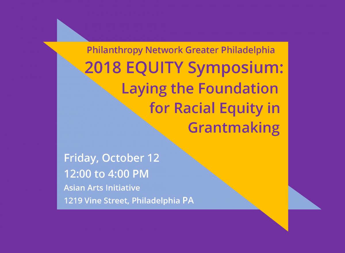 Equity Symposium